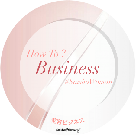 How To, Business